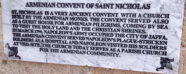 Armenian Convent sign